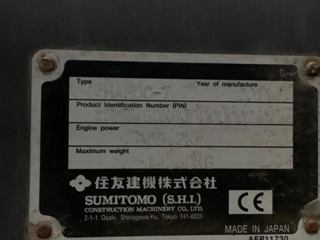 IMG-20200211-WA0037